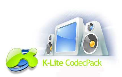 установить k lite codec pack