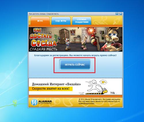 Программа Генератор Вирусов