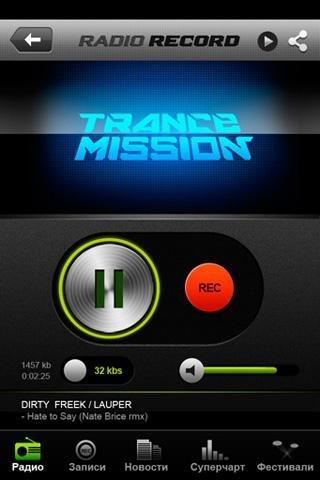 Radio Record Для Symbian