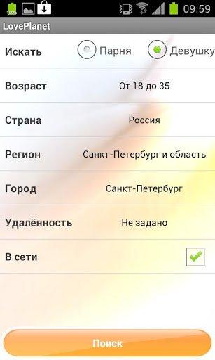Православный сайт знакомства yabb энтернет знакомства в энергодаре