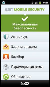 ESET NOD32 Mobile Security 1.1 для Android