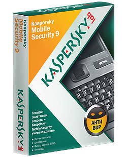 Kaspersky Mobile Security 9 (Android) скачать бесплатно