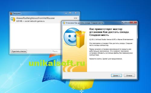 Кряк на Eset Smart Security 6